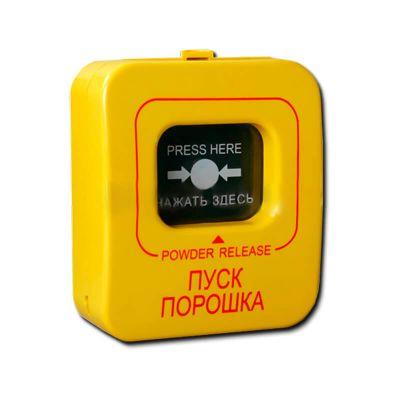 """ИОПР 513/101-1 """"Пуск порошка"""" (желтый), извещатель пожарный ручной"""