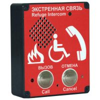 AL-SR, абонентское переговорное устройство голосовой связи