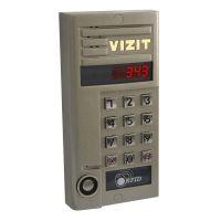 БВД-343RTCPL, блок вызова домофона