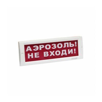 """КРИСТАЛЛ-24 """"Насосная станция"""", светоуказатель"""