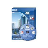 ОРС сервер для С2000-ПП исп. 10, программное обеспечение