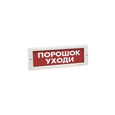 """ПРЕСТИЖ-24 (PRESTIGE TL-24) """"Порошок, уходи!"""", светоуказатель"""