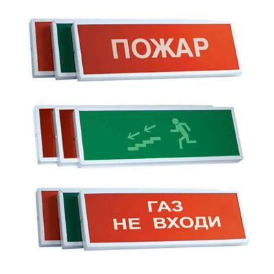 """КОП-25 """"Помещение узлов безопасности"""", оповещатель пожарный световой"""