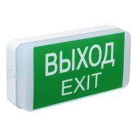 LDPA0-5031-3-20-K01, светильник аварийный ДПА 5031-3