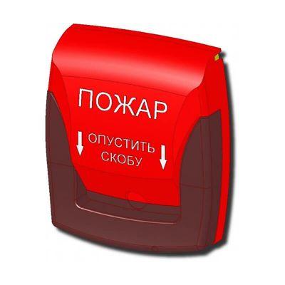 ИПР-Мск (ИОП502-1/ск), извещатель пожарный ручной