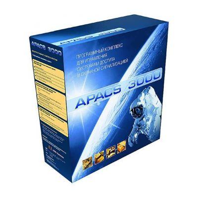 APACS 3000 Light-SRV, программное обеспечение