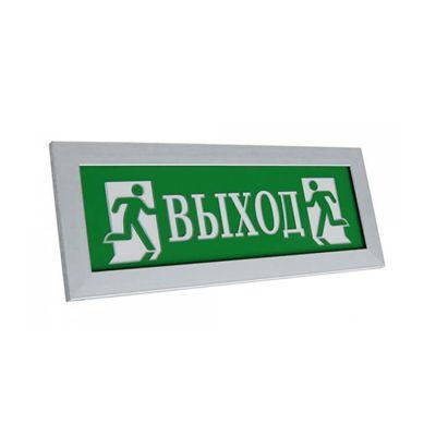 "ПРЕСТИЖ-12 ""Выход"", световое табло"