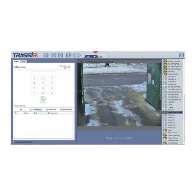 TRASSIR Intercom Concierge, программное обеспечение