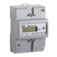 CCE-1R1-1-02-2, счетчик электрической энергии однофазный STAR 101/1 R1-5(60)Э Ш2