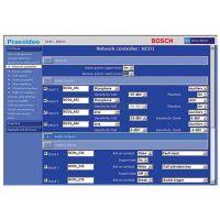 PRS-SW, программное обеспечение